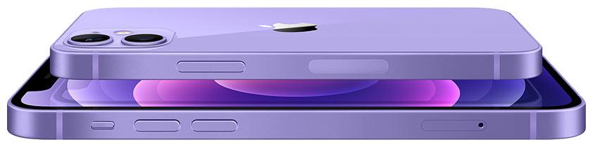 The new purple iPhone 12 Pro.